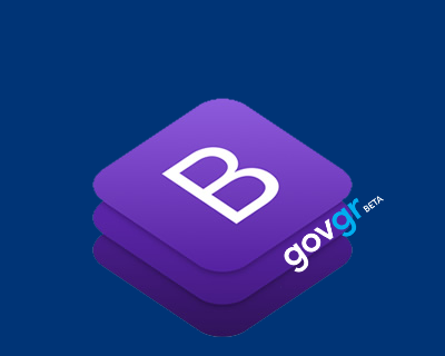 Styling/govgr-bootstrap-theme-kit/templates/images/govgr-bootstrap-theme.png