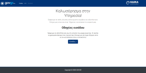 Styling/govgr-bootstrap-theme-kit/examples/images/screencapture-landingpage2.png